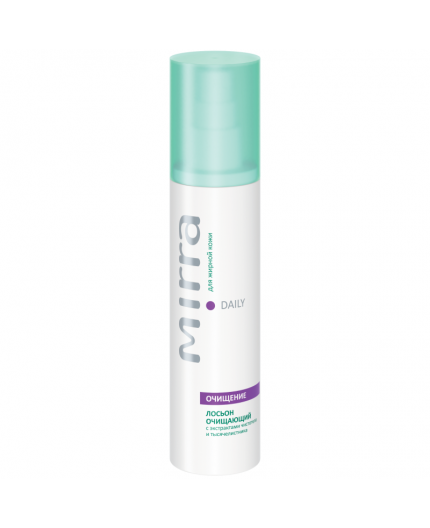 Cleansing Lotion for Oily Skin with Celandine and Milfoil Extracts