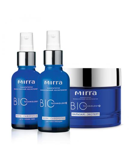 Biotechnology Skincare Set EXPERT APPROACH