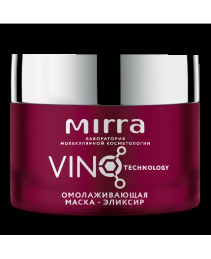 Rejuvenating Face Mask-Elixir