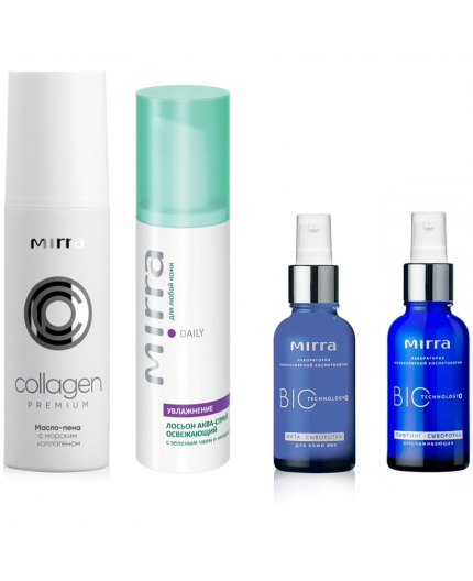 DAY SKIN CARE SET FOR AGEING SKIN