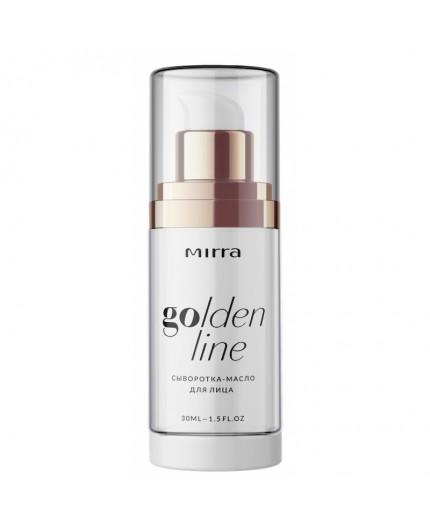 Сыворотка-масло для лица GOLDEN LINE