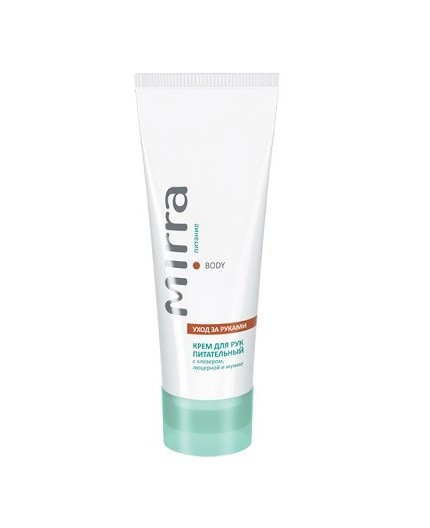 Nourishing Hand Cream with Clover, Lucerne and Shilajit