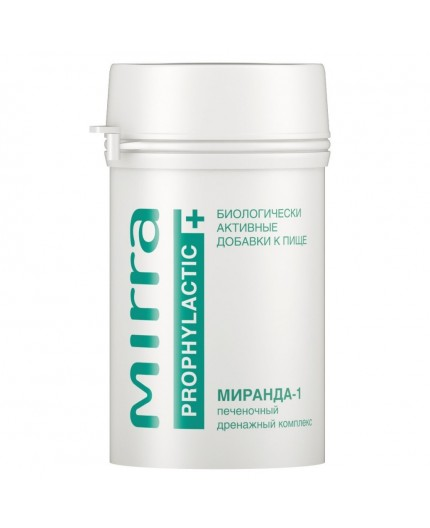 MIRANDA-1 Liver Cleanse & Detox Formula