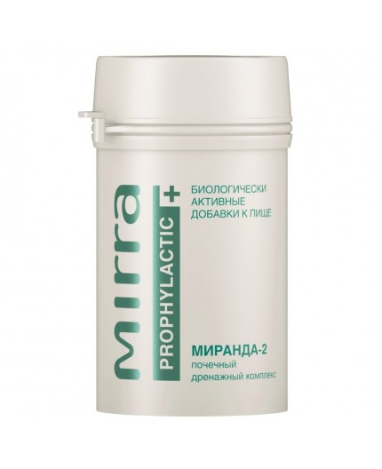 MIRANDA -2 Kidney Cleanse & Detox Formula