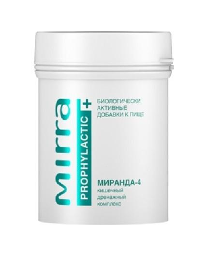 MIRANDA-4 Colon Cleanse & Detox Formula