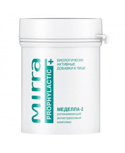MEDELLA-2 Sedative Anti-Stress Formula