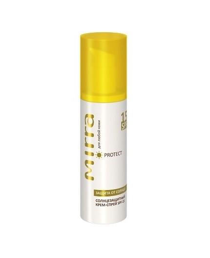 Sunscreen Spray SPF-15