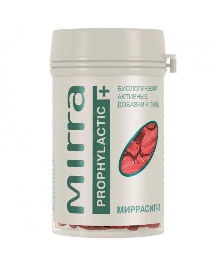 MIRRASIL-2 Vascular Support Formula