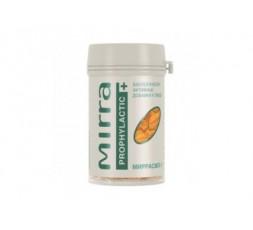 МИРРАСИЛ-1 композиция из масел расторопши кедра витамина Е - 3187 - х