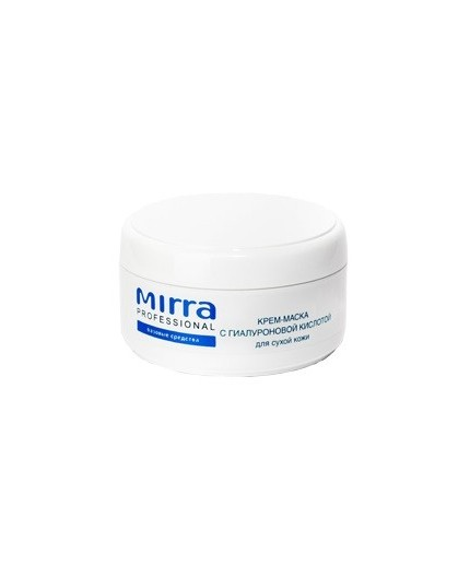 Cream Mask with Hyaluronic Acid