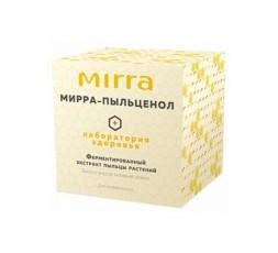 МИРРА-ПЫЛЬЦЕНОЛ - 98122 -  *