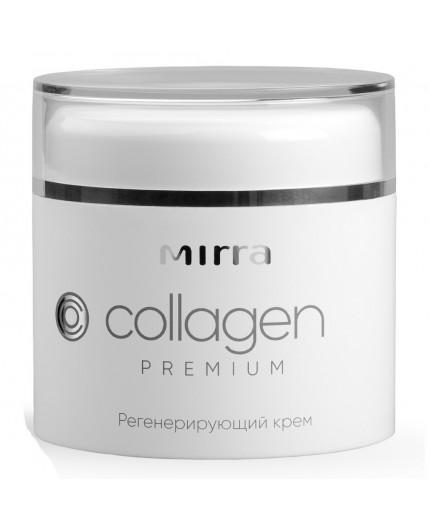 Regenerating cream Collagen Premium