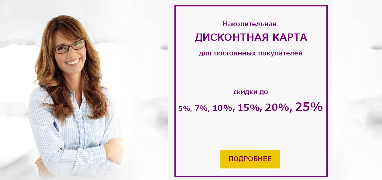 MIRRA Discount Card